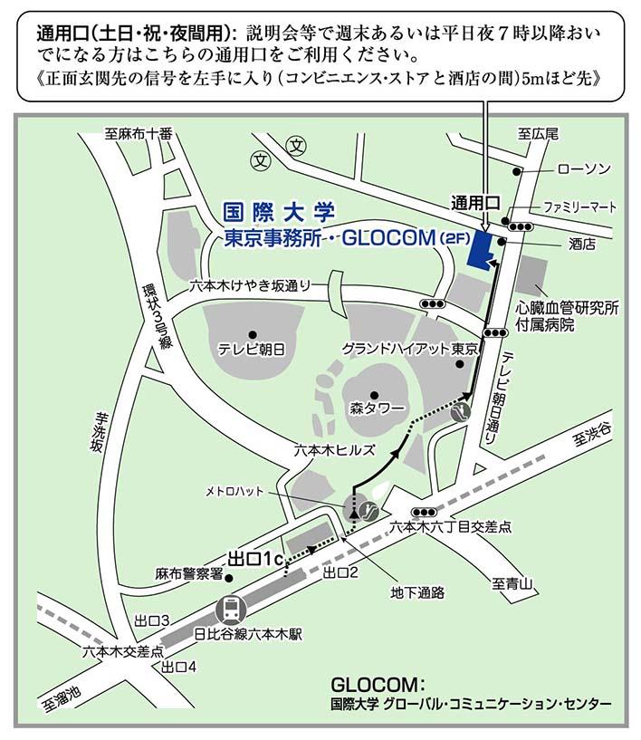 tokyo_ac_jp