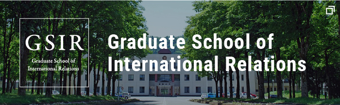 GSIR Graduate School of International Relations