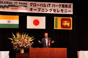 Vice chairman Masakatsu Mori delivered a congratulatory address