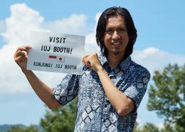 VisitIUJBooth_Indonesia