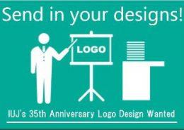 35th_logo