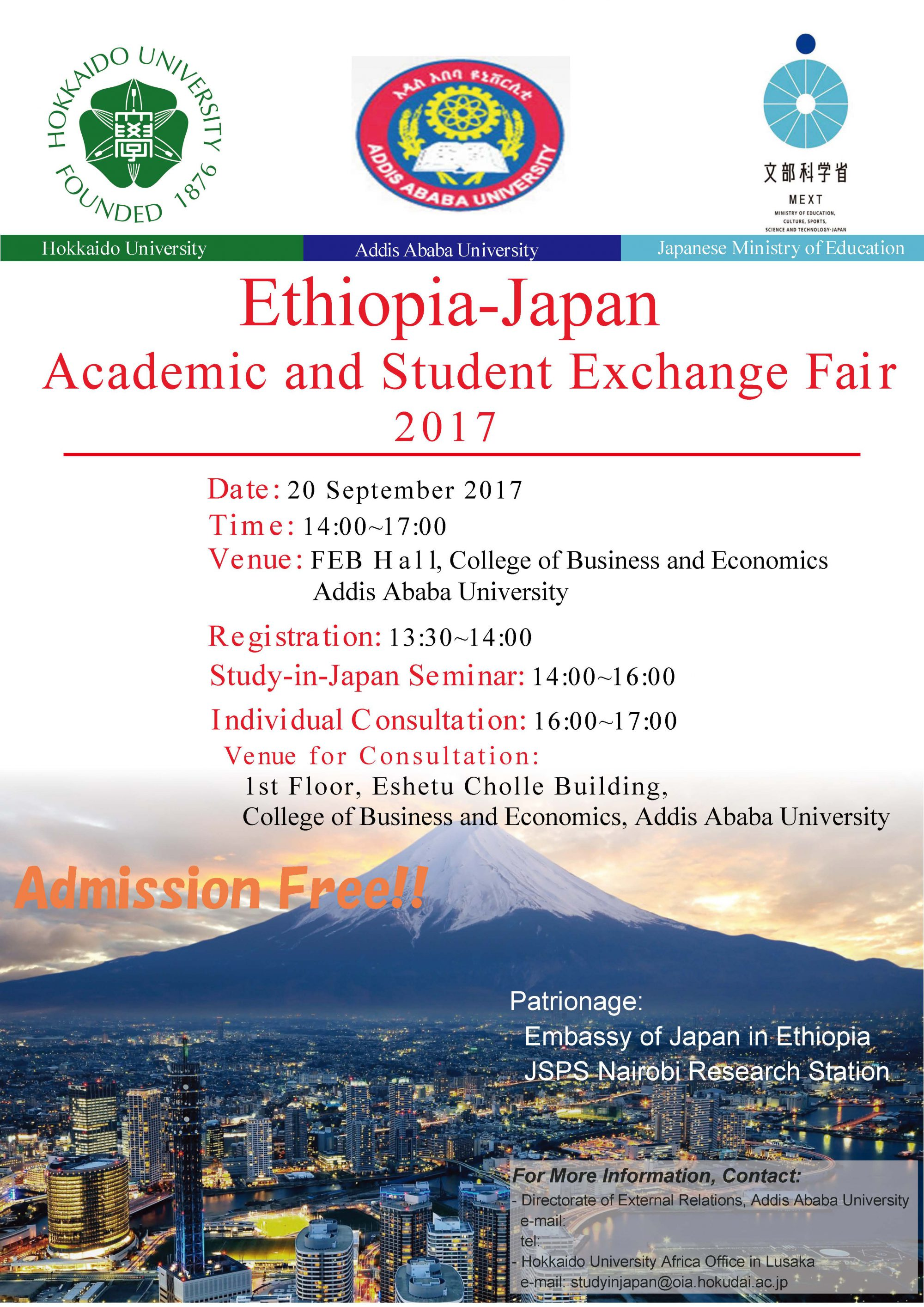 ETHIOPIA-JAPAN ACADEMIC AND STUDENT EXCHANGE FAIR IN ADDIS