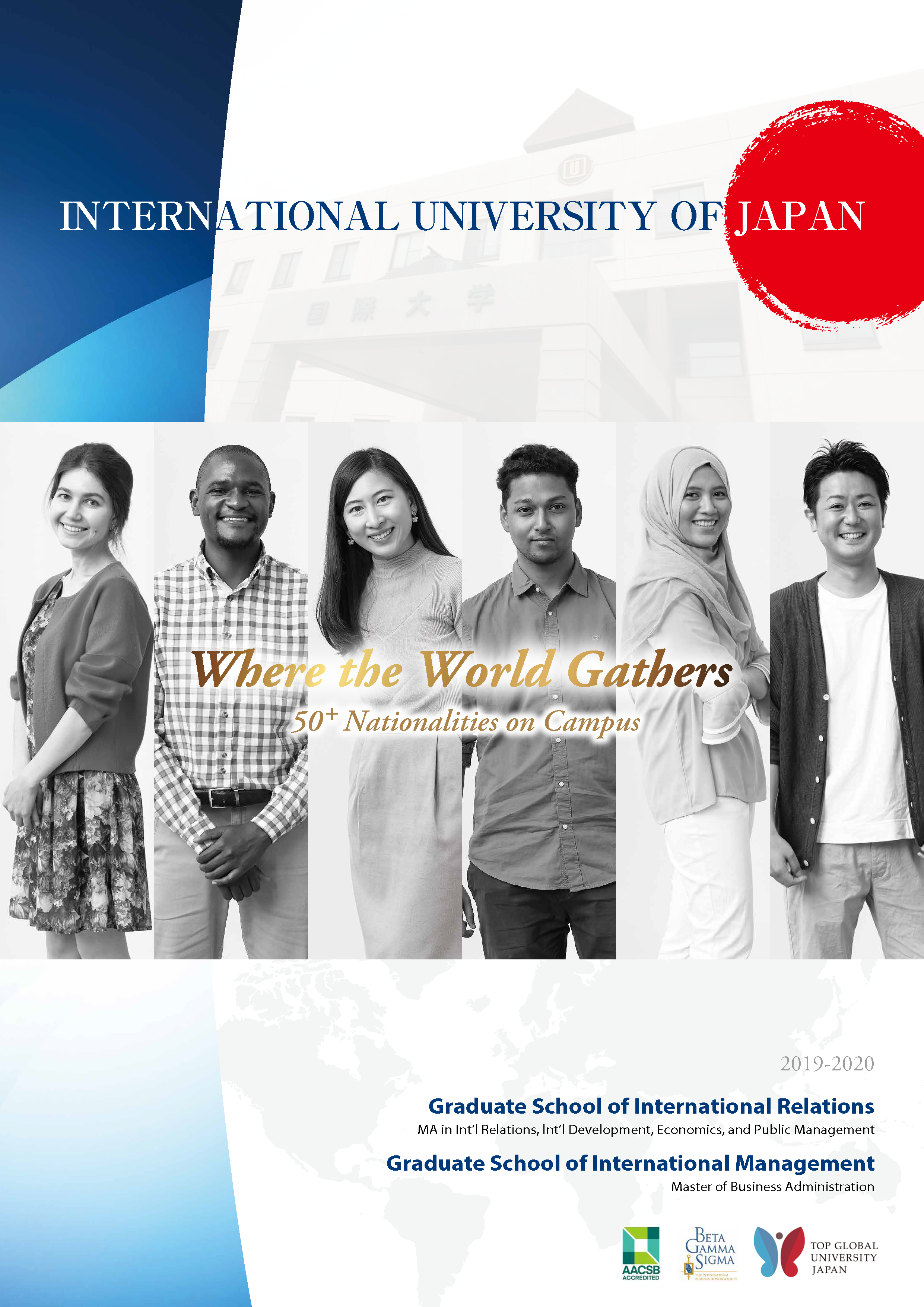 The New Iuj Brochure Is Now Available On Our Website International University Of Japan